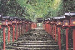 Steps to Kibune shrine