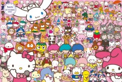 Sanrio My Number One!!
