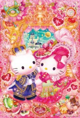 Hello Kitty's special evening