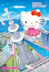 Hello Kitty at Toyko Sky Tree