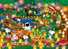 Snoopy's lantern party