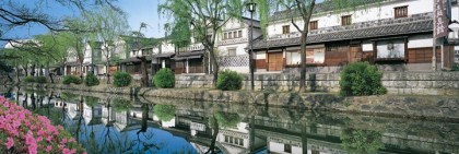 Kurashiki reflections