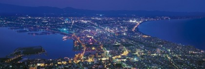 Hakodate nightscape
