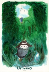 Totoro and friends leaping