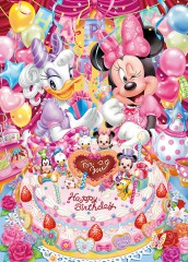 Minnie and Daisy's birthday party
