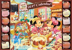 Chocolate shop 2017 calendar