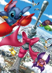 Meet Stitch at Sky Tree