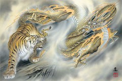 Tiger vs. Dragon