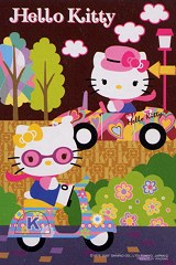 Scooter (Hello Kitty)