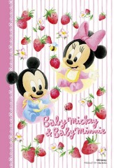 Baby Micky and baby Minnie